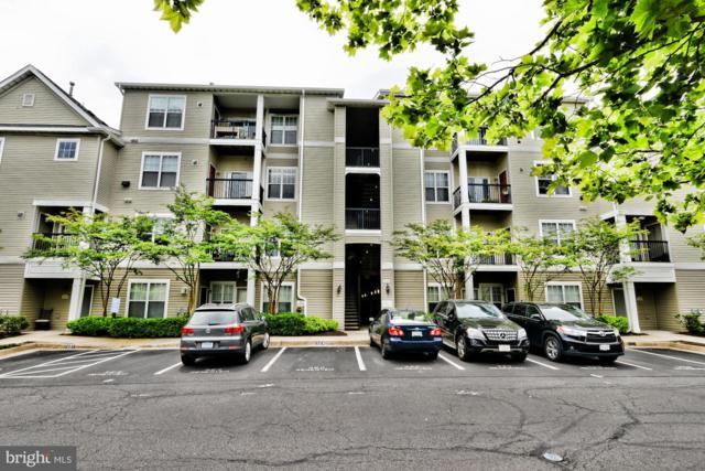 13363-H Connor Drive, CENTREVILLE, VA 20120 (#VAFX1061028) :: Jennifer Mack Properties