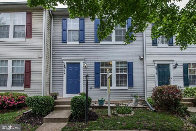 18912 Quiet Oak Lane, GERMANTOWN, MD 20874 (#MDMC658324) :: ExecuHome Realty