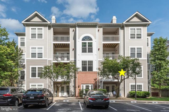 1516 N North Point Drive #103, RESTON, VA 20194 (#VAFX1062622) :: The Gold Standard Group