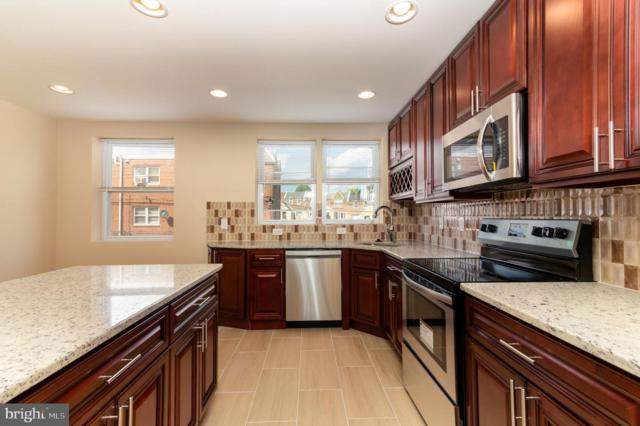 285 E Walnut Park Drive, PHILADELPHIA, PA 19120 (#PAPH798274) :: John Smith Real Estate Group