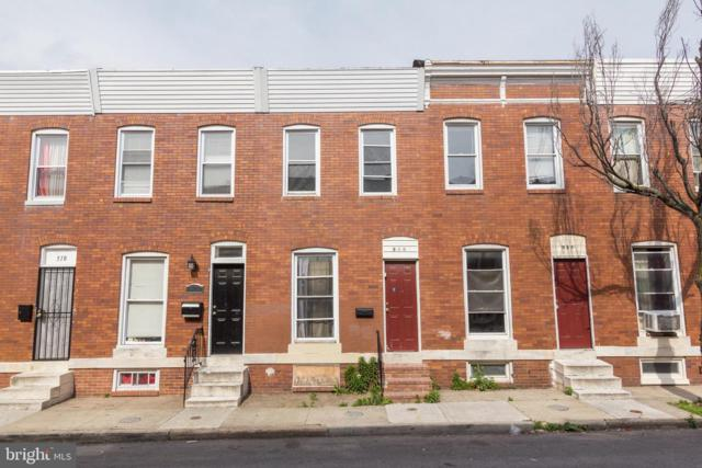 514 N Streeper Street, BALTIMORE, MD 21205 (#MDBA469280) :: ExecuHome Realty