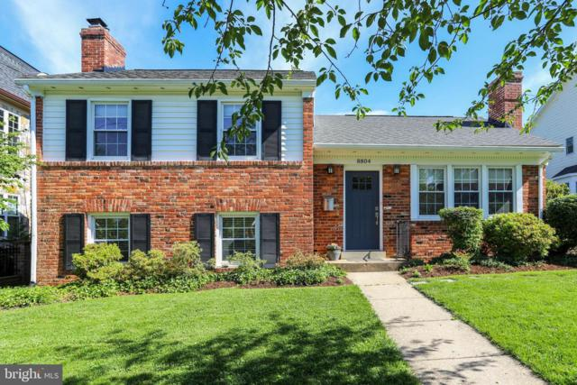 8804 Lowell Street, BETHESDA, MD 20817 (#MDMC659646) :: ExecuHome Realty