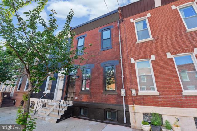 1524 S 19TH Street, PHILADELPHIA, PA 19146 (#PAPH798706) :: Keller Williams Real Estate