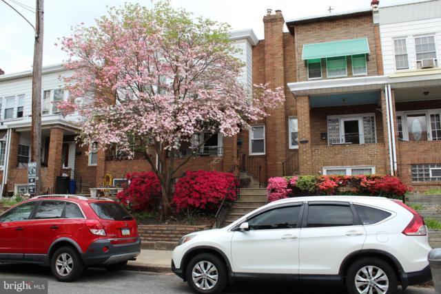 5418 Discher Street, PHILADELPHIA, PA 19124 (#PAPH798890) :: John Smith Real Estate Group