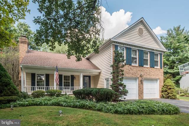 20513 Beaver Ridge Road, MONTGOMERY VILLAGE, MD 20886 (#MDMC659778) :: ExecuHome Realty