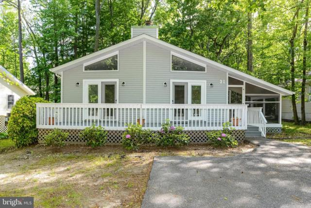 31 Saint Martins Lane, OCEAN PINES, MD 21811 (#MDWO106356) :: Brandon Brittingham's Team