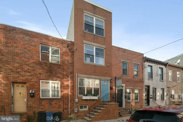 1036 S Dorrance Street, PHILADELPHIA, PA 19146 (#PAPH799230) :: John Smith Real Estate Group