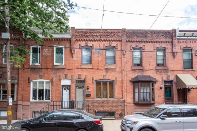 2439 S Lambert Street, PHILADELPHIA, PA 19145 (#PAPH799268) :: McKee Kubasko Group