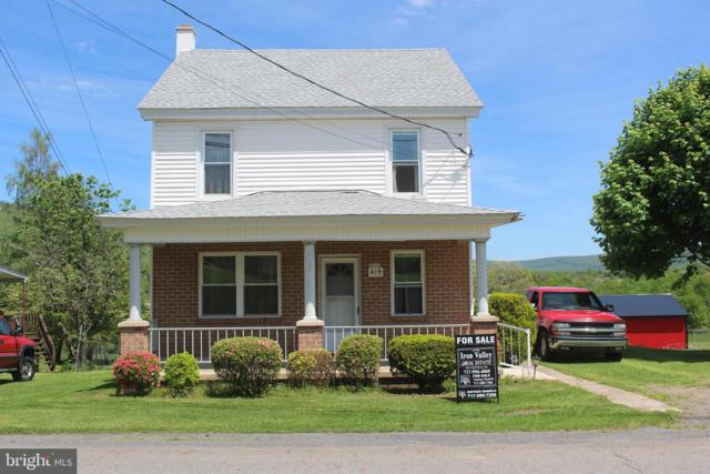419 Greenwood Road, TOWER CITY, PA 17980 (#PASK125924) :: The Joy Daniels Real Estate Group