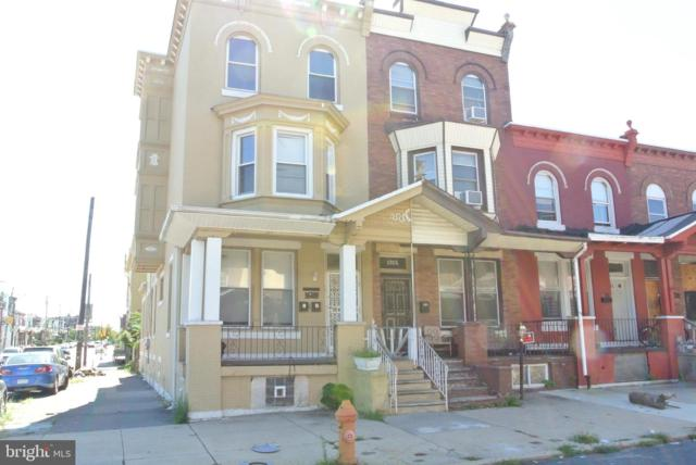1200 W Airdrie Street, PHILADELPHIA, PA 19140 (#PAPH799852) :: ExecuHome Realty