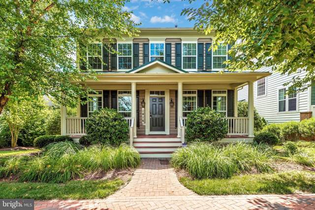 1416 Musgrove Alley, BRUNSWICK, MD 21716 (#MDFR247106) :: ExecuHome Realty