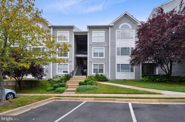 20412 Shore Harbour Drive 7-A, GERMANTOWN, MD 20874 (#MDMC662056) :: Keller Williams Pat Hiban Real Estate Group