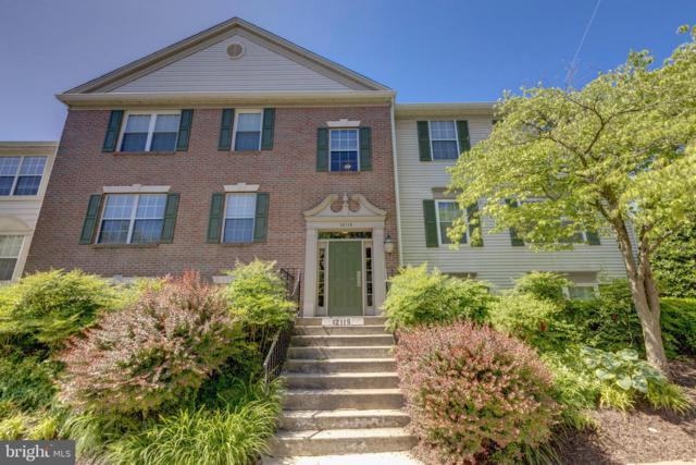 12115 Greenway Court #101, FAIRFAX, VA 22033 (#VAFX1066744) :: RE/MAX Cornerstone Realty