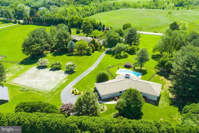 1920 Woodstock Road, WOODSTOCK, MD 21163 (#MDHW264888) :: ExecuHome Realty