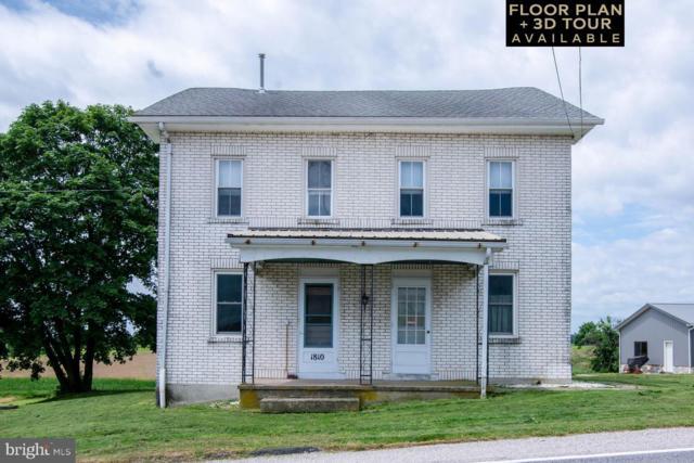 1810 Baltimore Pike, EAST BERLIN, PA 17316 (#PAYK118042) :: Jim Bass Group of Real Estate Teams, LLC