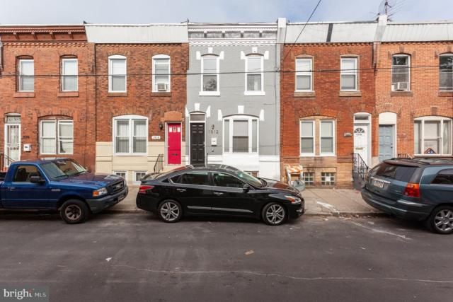 1512 S Bailey Street, PHILADELPHIA, PA 19146 (#PAPH803490) :: RE/MAX Main Line