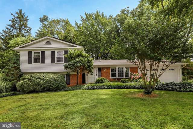 2565 Oak Valley Drive, VIENNA, VA 22181 (#VAFX1068108) :: Great Falls Great Homes
