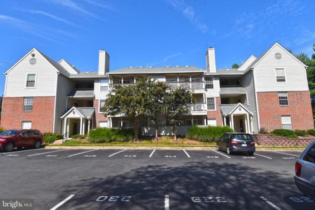 12156 Penderview Terrace #1235, FAIRFAX, VA 22033 (#VAFX1068544) :: RE/MAX Cornerstone Realty
