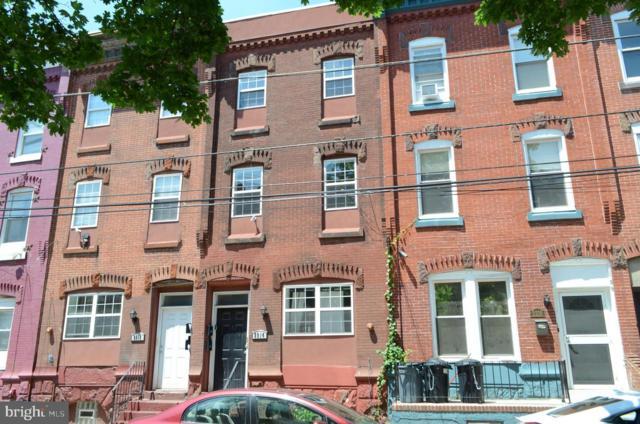 2214 N 16TH Street, PHILADELPHIA, PA 19132 (#PAPH805482) :: HergGroup Horizon