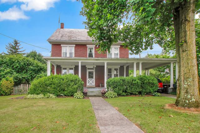 1749 Carrolls Tract Road, ORRTANNA, PA 17353 (#PAAD107360) :: ExecuHome Realty