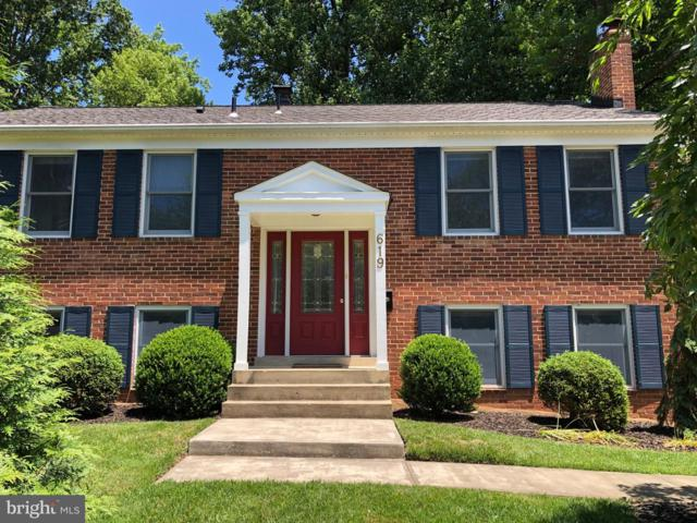 619 Blossom Drive, ROCKVILLE, MD 20850 (#MDMC664870) :: Blue Key Real Estate Sales Team