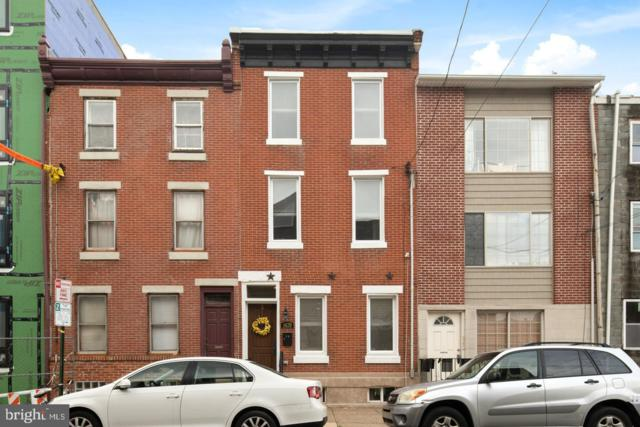 1429 Fitzwater Street, PHILADELPHIA, PA 19146 (#PAPH807550) :: Jason Freeby Group at Keller Williams Real Estate