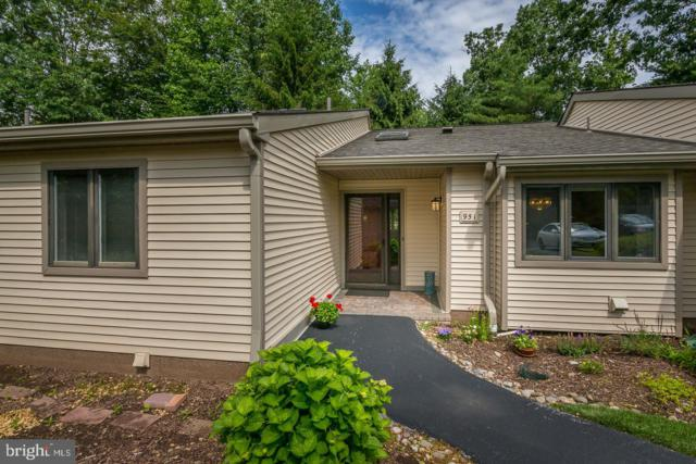 951 Kennett Way, WEST CHESTER, PA 19380 (#PACT482144) :: Remax Preferred | Scott Kompa Group