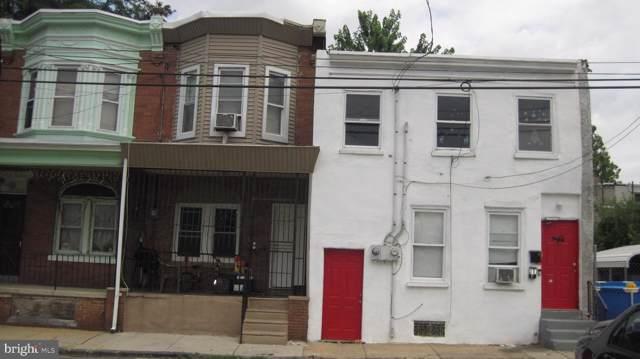 311 Cedar Street, CAMDEN, NJ 08102 (#NJCD369034) :: LoCoMusings