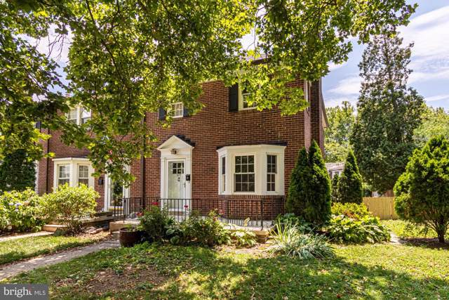 223 Regester Avenue, BALTIMORE, MD 21212 (#MDBC462994) :: Radiant Home Group
