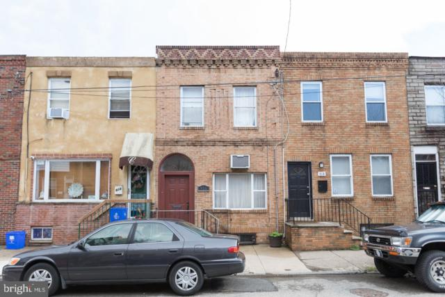 916 Morris Street, PHILADELPHIA, PA 19148 (#PAPH810324) :: Dougherty Group