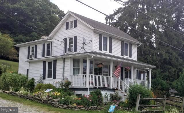 1319 Old Waynesboro Road, FAIRFIELD, PA 17320 (#PAAD107550) :: ExecuHome Realty