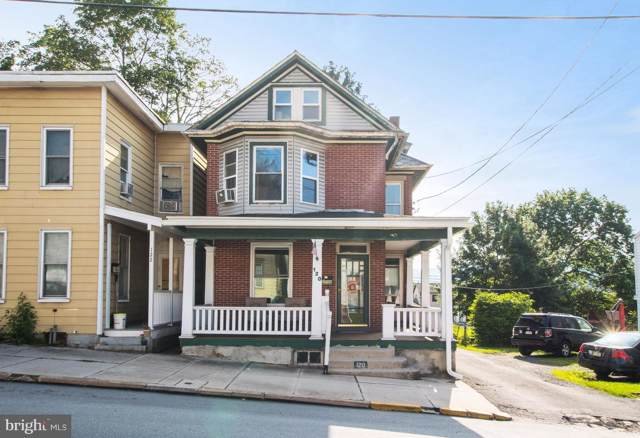120 S Baltimore Street, DILLSBURG, PA 17019 (#PAYK119874) :: The Heather Neidlinger Team With Berkshire Hathaway HomeServices Homesale Realty