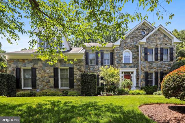205 Linton Knoll Court, SILVER SPRING, MD 20904 (#MDMC667000) :: ExecuHome Realty