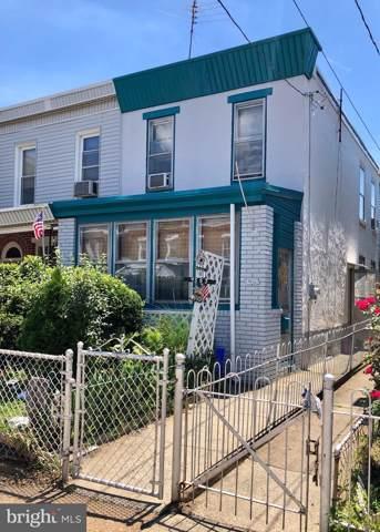 4553 E Stiles Street, PHILADELPHIA, PA 19124 (#PAPH812494) :: ExecuHome Realty