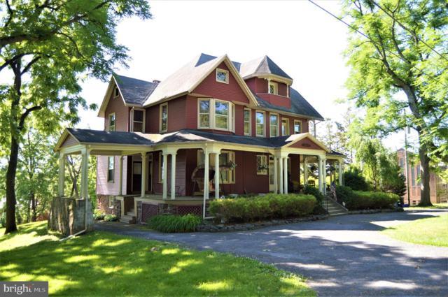 64 SW Confederate Avenue, GETTYSBURG, PA 17325 (#PAAD107664) :: LoCoMusings