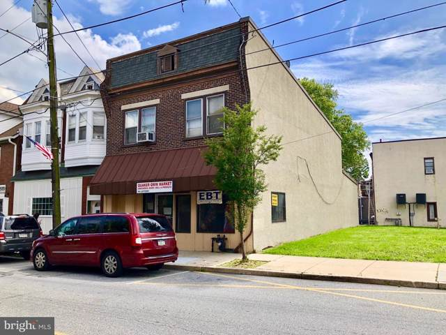 942 Market Street, MARCUS HOOK, PA 19061 (#PADE495506) :: ExecuHome Realty