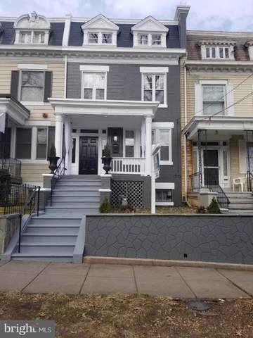 1513 NW Buchanan Street NW, WASHINGTON, DC 20011 (#DCDC433850) :: Radiant Home Group