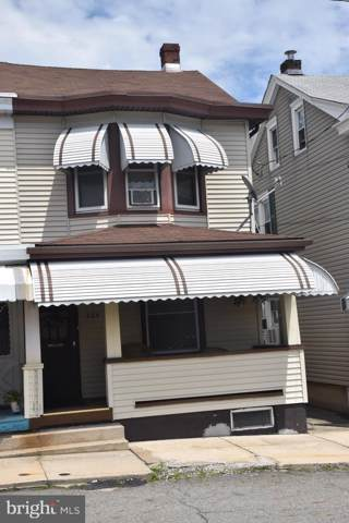224 N 19TH Street, POTTSVILLE, PA 17901 (#PASK126682) :: Younger Realty Group