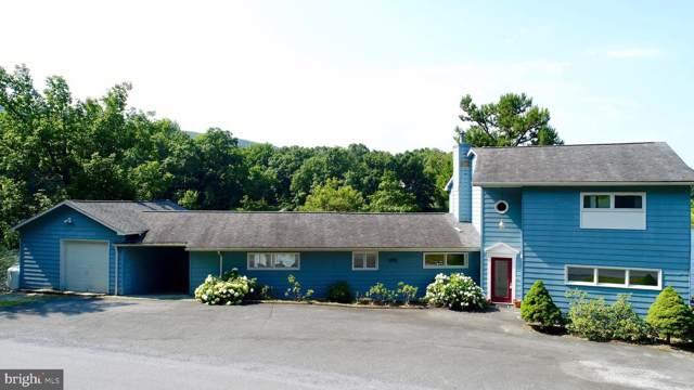 1767 Lakeside Drive, HARPERS FERRY, WV 25425 (#WVJF135746) :: Arlington Realty, Inc.