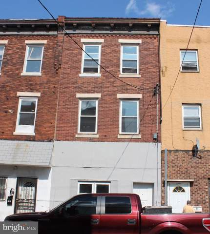 1821 S 7TH Street, PHILADELPHIA, PA 19148 (#PAPH813630) :: ExecuHome Realty