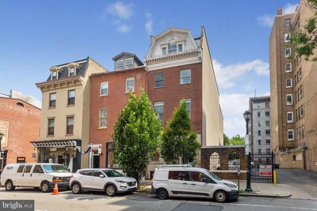 1222 Spruce Street #5, PHILADELPHIA, PA 19107 (#PAPH813786) :: Dougherty Group
