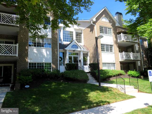 8 Bandon Court #301, LUTHERVILLE TIMONIUM, MD 21093 (#MDBC464550) :: The Maryland Group of Long & Foster Real Estate