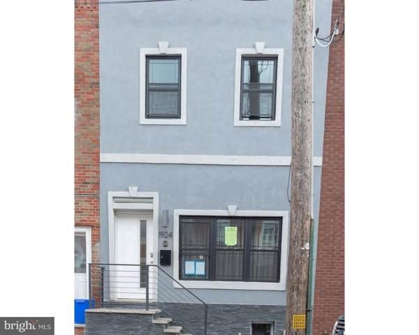 1924 Morris Street, PHILADELPHIA, PA 19145 (#PAPH813832) :: The Dailey Group