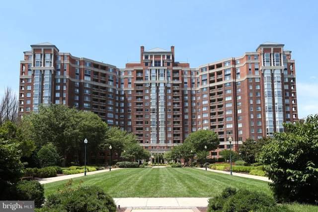 5809 Nicholson Lane Ph 1510, NORTH BETHESDA, MD 20852 (#MDMC668500) :: Keller Williams Pat Hiban Real Estate Group