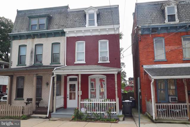 320 Poplar Street, COLUMBIA, PA 17512 (#PALA136160) :: Better Homes and Gardens Real Estate Capital Area
