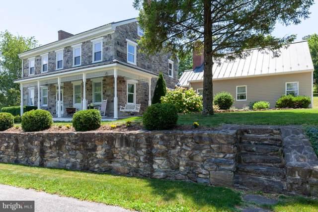 878 Mount Carmel Road, ORRTANNA, PA 17353 (#PAAD107768) :: Liz Hamberger Real Estate Team of KW Keystone Realty