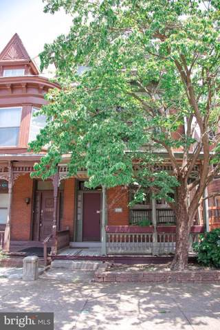 1505 2ND Street, HARRISBURG, PA 17102 (#PADA112484) :: REMAX Horizons