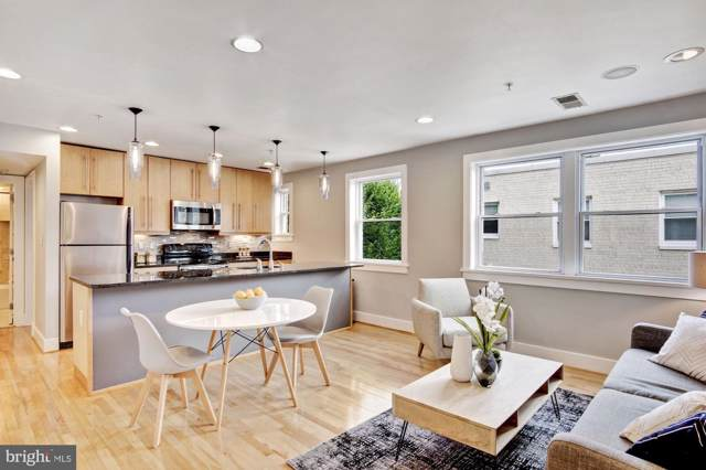 2600 Sherman Avenue NW #304, WASHINGTON, DC 20001 (#DCDC434392) :: John Smith Real Estate Group