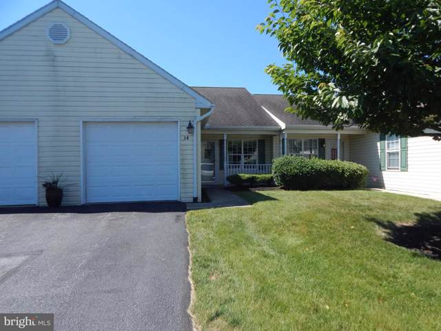 34 Hagarman Drive, YORK, PA 17408 (#PAYK120724) :: John Smith Real Estate Group