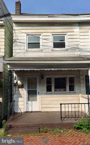 345 New Castle Street, MINERSVILLE, PA 17954 (#PASK126768) :: The Heather Neidlinger Team With Berkshire Hathaway HomeServices Homesale Realty